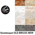 Олд Брикс (Old Bricks)