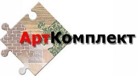 АртКомплект